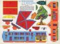 Travaux manuels - Village Boulangerie à découper