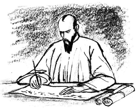 Saint Paul ecrivant les Epitres que l'on lit à la messe