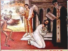 La confession du pécheur