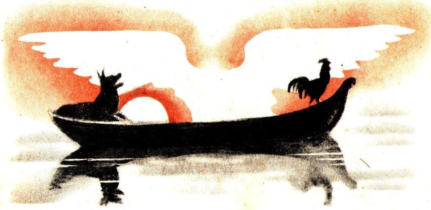 Le bateau de St Tropez, le coq, et le chien à l'aube