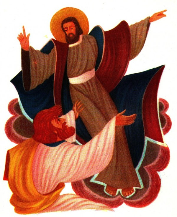 Vie de saint Paul racontée aux jeunes