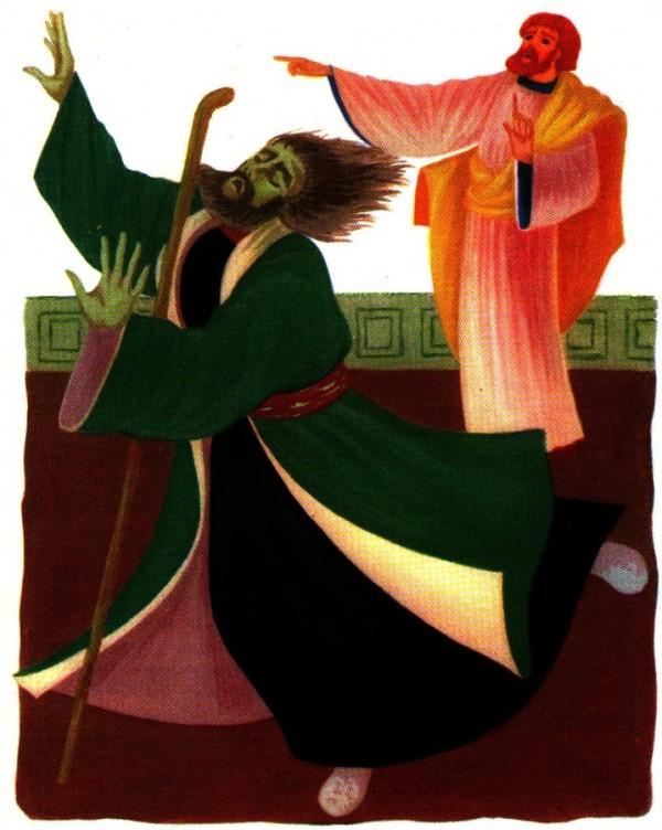 Saint Paul et Elymas devenu aveugle