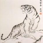 tiger du Vietnam estampe