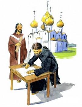 Saints Cyrille et Méthode évangélisateurs des Slaves