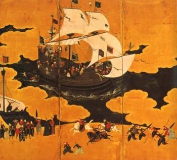 Navire japonais