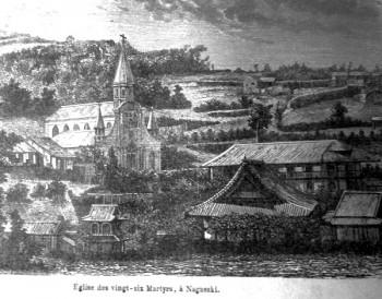 Première église construite au Japon
