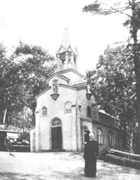 Le premier Oratoire sur le Mont-Royal - Canada