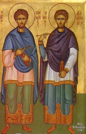 Les saints Côme et Damien - Histoire avec morale chrétienne