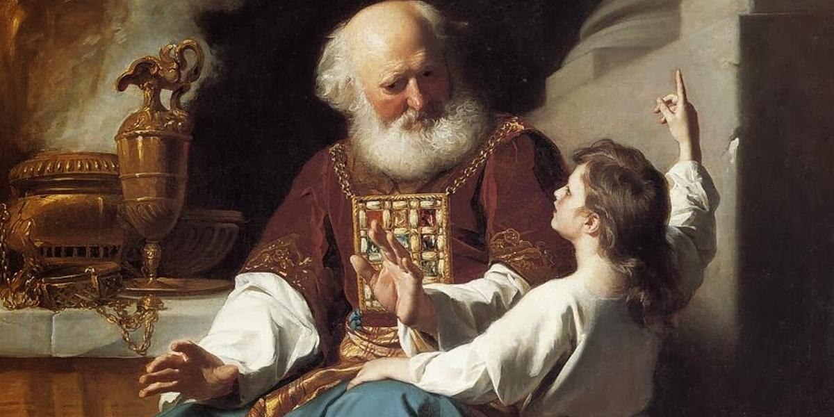 """Samuel et Éli """"Seigneur, ton serviteur t'écoute"""