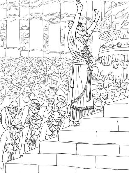 Coloriage pour le catéchisme : Prière de Salomon dans le Temple