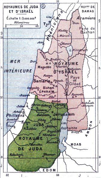 Carte de la bible - Royaume d'Israël et de Juda